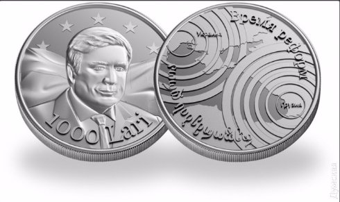Саакашвили уже отлили в монетах (фото)