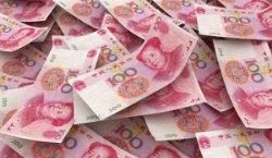 Китайці шукають власника 4 мільйонів доларів