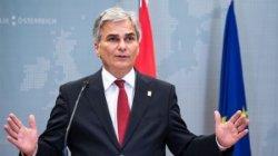 Австрия вышла из Шенгенского соглашения