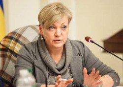 В НБУ назвали жизненно необходимым сотрудничество с МВФ