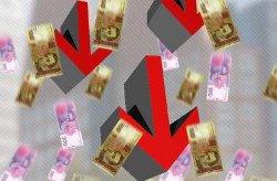Фонд гарантирования начал процедуру ликвидации еще одного лопнувшего банка