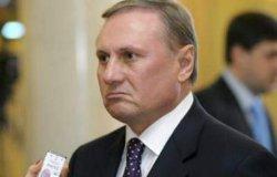 Генпрокуратура хочет изъять загранпаспорт у Ефремова