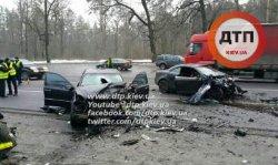 Трагическое ДТП под Киевом, есть пострадавшие