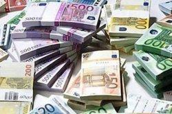 Стало известно основное условие усиления финансирования Украины