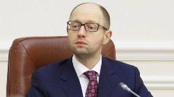 Зарплата Яценюка - народный депутат поднял скандал
