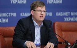 Некоторые украинцы могут остаться без субсидий