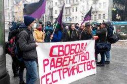 В Харькове участников марша феминисток забросали снежками