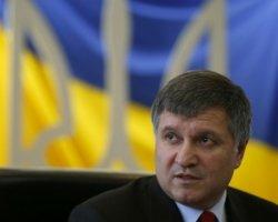 Для реформування МВС не вистачає $350 млн - Аваков
