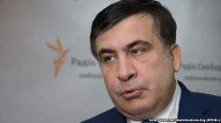 Саакашвили анонсировал проведение Мюнхенской конференции в Одессе