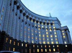 В Украине создали открытые реестры по возмещению НДС
