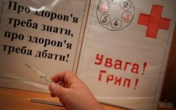 В Кировоградской области продолжают гибнуть люди от гриппа