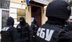 На одном из предприятий Коломойского СБУ проводит обыск