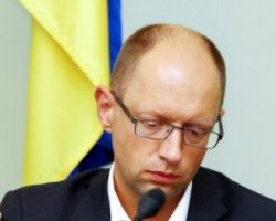 Фракція БПП підтримує відставку уряду - нардепи