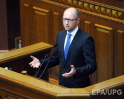 Яценюк заявив, що прийме будь-яке рішення парламенту