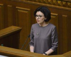 Сироїд звинуватила Порошенка в провалі голосування за відставку уряду