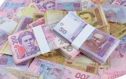 Директор банка обокрала своих вкладчиков на 14 млн гривен