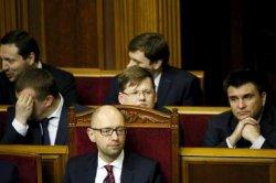 В парламенте хотят переголосования за отставку Кабмина