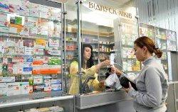 Из-за девальвации гривны в Украине резко подорожали лекарства