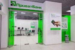 «ПриватБанк» создал бесплатную торговую площадку