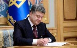 Президент подписал закон об электронной системе закупок