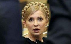 Тимошенко выводит свою фракцию из коалиции