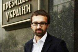 В Украине происходит олигархическая контрреволюция – Лещенко