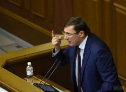 Порошенко получил от Шокина заявление об отставке, - Луценко