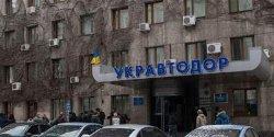 «Укравтодор» получил $560 млн на модернизацию дорожной отрасли