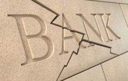 В Украине выставлено на продажу имущество еще одного «лопнувшего» банка