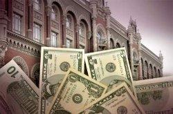 НБУ начинает борьбу с отмыванием доходов в украинских банках
