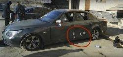 У ГПУ розповіли, звідки на лобовому склі BMW взялися отвори