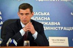Глава Черкасской ОГА сложит полномочия депутата
