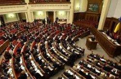 Уряд сподівається протриматись до вересня