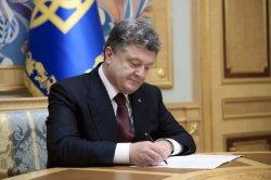 Президент подписал закон о ратификации соглашения с Японией о получении кредита