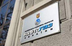 В Украине хотят снизить ренту на добычу нефти
