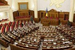 Верховная Рада соберется 15 марта
