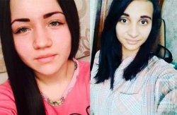 В Одессе загадочно пропали две девушки