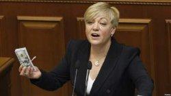 Гонтареву обвинили в спекуляциях с ОВГЗ