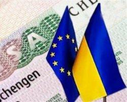 Єврокомісія проаналізує ухвалений Радою пакет
