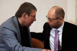У Яценюка и Луценко произошла перепалка