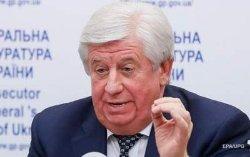 Президент просит Раду рассмотреть отставку Шокина