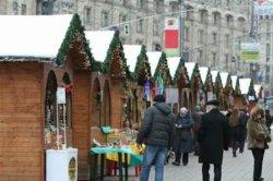 Где в Киеве купить недорогие продукты – список адресов