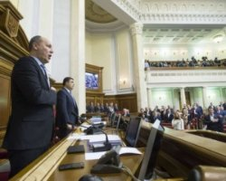 Політолог спрогнозував, якою буде четверта сесія парламенту