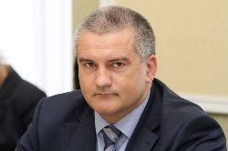 Громкое заявление Аксенова