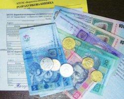 В Україні будуть нараховувати пеню за несвоєчасну сплату