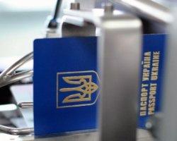 МЗС готує нові правила оформлення віз для іноземців