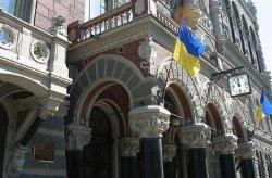 Инвесторы могут покинуть Украину