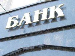 В банковской системе Украины резко ухудшилось качество активов