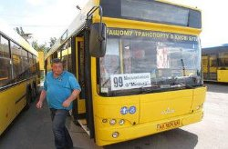 В Киеве студенты будут ездить в общественном транспорте бесплатно