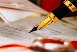 Создан Совет по защите профессиональной деятельности журналистов